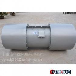 SDS-90K-4P-D4隧道射流排煙風機