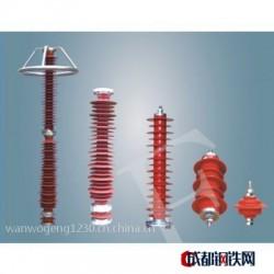 YH5WS17/50避雷器系统电压50