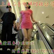 上海二手电梯回收拆除公司
