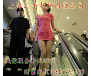 上海二手电梯回收公司