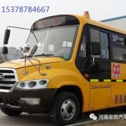 河南安凯汽车销售公司