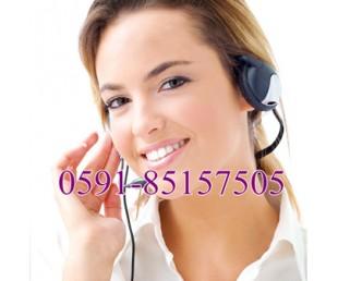 欢迎光临-福清海尔空调维修点售后服务电话
