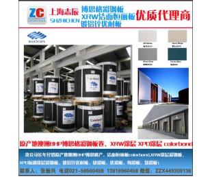 亚博国际娱乐平台_销售澳洲BHP博思格氟碳彩钢板