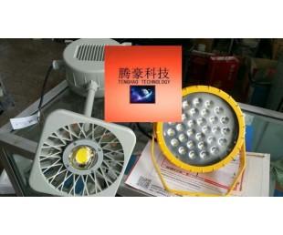 格力电器;车间使用的:防爆灯TD-33