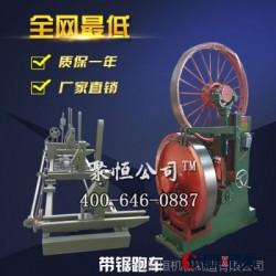 大型带锯机|木工行业专用带锯 跑车|立式带锯机|MJ328带锯机