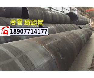 广西螺旋焊管钢管厂家