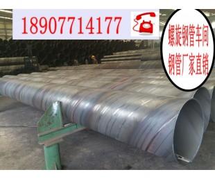 亚虎国际pt客户端_广西防腐钢管环氧富锌涂料钢管厂家