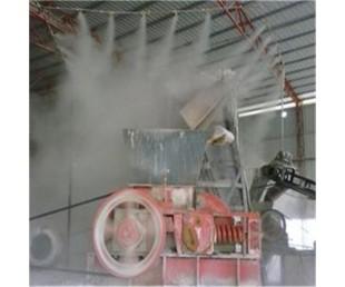 干雾降尘喷嘴 PNR抑尘喷嘴 干雾降尘喷头 超声波除尘喷头