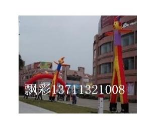 亚博国际娱乐平台_广州充气广告用品充气抓钱机租赁江门充气广告空飘