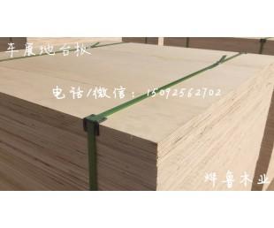 车展地台板(北京车展地台板厂家) 150-9256-2702图片