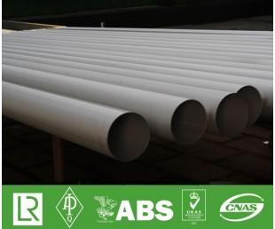 亚虎国际pt客户端_不锈钢工业焊管