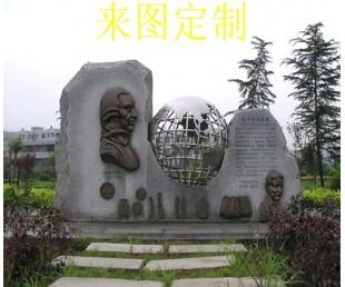 上海制作不锈钢校园雕塑不锈钢文化雕塑不锈钢雕塑