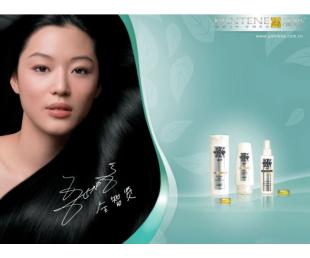 潘婷洗发水全系列酒店宾馆专用洗发美发用品