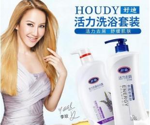 好迪洗发水全系列酒店宾馆专用美发产品