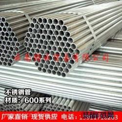 304不锈钢管 昆明钢材 不锈钢管规格齐全 厂家直销
