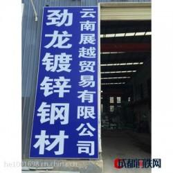 云南钢材供应商