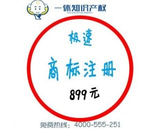 哈尔滨木兰县你不可错过的商标注册要点 通河延寿商标续展买卖