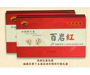 【中国百岩红野生茶】纯天然野生陈年甜茶叶运动会指定用茶礼盒装