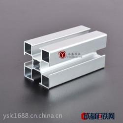 厂家直销工业铝型材 铝合金型材 流水线型材 铝型材配件 电泳支架铝型材图片