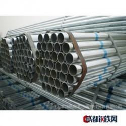 天津销售各种规格国标Q235镀锌方管 镀锌圆管 矩形管图片