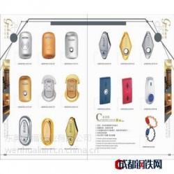 【貴福】桑拿鎖感應鎖浴室電子鎖更衣柜鎖儲物柜鎖抽屜鎖文件柜鎖