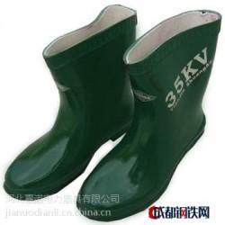厂家绝缘靴 电工绝缘靴 35kv绝缘靴 高压绝缘胶鞋