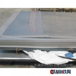 销售!Q345A低合金卷板/厂家现货,快来承化公司抢购