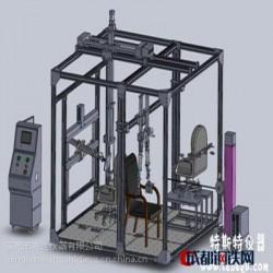 椅子综合测试机***实惠图片