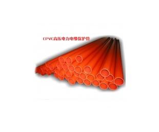 河南电力管厂家|CPVC电力管