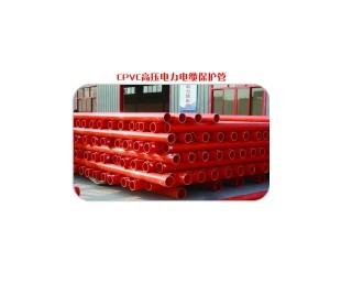 河南CPVC电力管|恒九通厂家