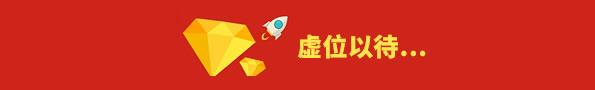 亚虎国际娱乐客户端下载_广告位招租