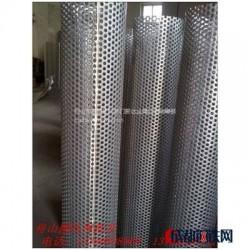 浙江舟山1.5mm冲孔网 不锈钢圆孔网片现货供应 可来样定做各种冲孔网