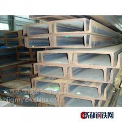 北京钢材 钢材厂家 钢材价格