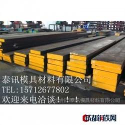 供应德国葛利兹模具钢1.2738,进口模具钢材2738直销,2738钢材