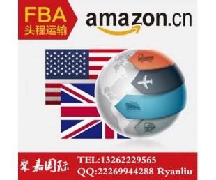 美国FBA海运美国FBA拼箱美国FBA货代美国FBA报价
