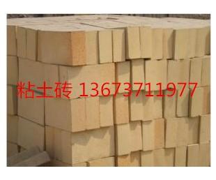 粘土砖N2在高温下呈弱酸性,抗碱性