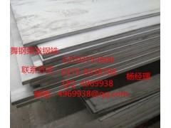 供应低合金高强板  Q345A-B-C-D-E