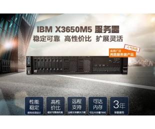 安徽IBM Power系列小型机|IBM存储产品|IBM软件合肥联亚