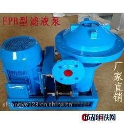 供应厂家批发转子泵和纸浆泵等各类工业泵