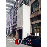 杭州富阳鸿瑞液压机械有限公司