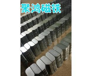 合肥磁铁 合肥钕铁硼强磁 合肥N45电子磁铁