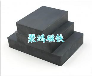亚虎娱乐_常熟磁铁,常熟铁氧磁铁,常熟磁铁厂家电话