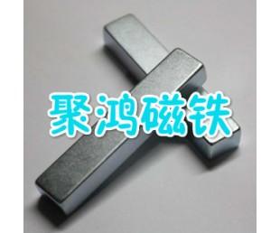 亚虎娱乐_张家港磁铁厂家 张家港磁铁批发 张家港包装磁铁