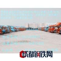 杭州芳德物流有限公司