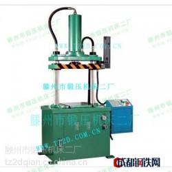 供应油压机 小型二柱液压机20T 精冲加工液压机