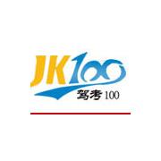 北京中汇华通科技有限公司