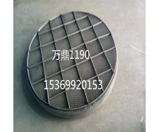洗涤塔丝网除沫器 不锈钢除雾器汽液分离 大量供应