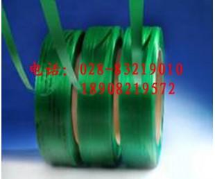 江油塑钢带|涪城游仙PET塑钢打包带|塑钢带厂价直销|维修打包机