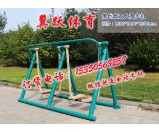 青海玉树社区健身器材厂家,健身器材直销价格