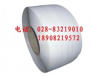 白色PP打包带|全自动机用打包带|半自动热熔打包带|维修打包机